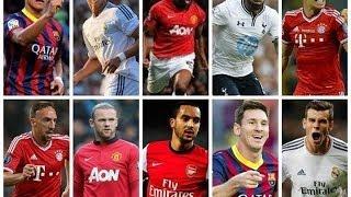 ترتيب اسرع 10 لاعبين في العالم حسب الفيفا.[2015]
