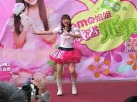 MoMo姐姐(朱安禹)簽唱會(2007/12/09)
