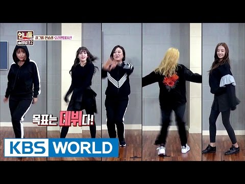 Basic test for Unnies season 2 [Sister's Slam Dunk Season2 / 2017.02.24]