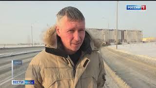 «Вести Омск», дневной эфир от 15 января 2021 года