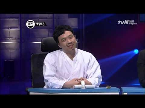 사망토론 조선시대 왕 vs 대기업 과장 130330