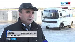 Омскоблавтотранс возобновил перевозки пассажиров в районы области