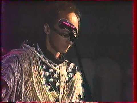 Пикник - Иероглиф (live, 1990?)