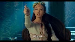 [Vietsub-Trailer] Tây Du Ký 3: Nữ Nhi Quốc (Triệu Lệ Dĩnh, Phùng Thiệu Phong...)