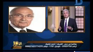 العاشرة مساء| الفريق احمد شفيق يكشف حقيقة جزيرة تيران ...
