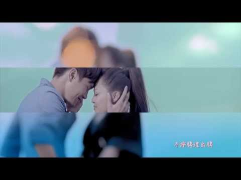 戴愛玲Princess Ai《感覺對了就愛喲》官方版Official MV (HD)