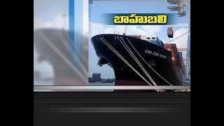 World's second largest ship Arrives Vizag Port-Exclusive v..