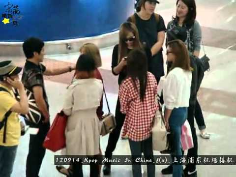 120914 f(x) arrived Shanghai Airport - Kpop Music in China