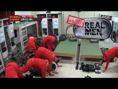 [Real men] 진짜 사나이 - Forgotten time members, freakify impendence roll call 20160117