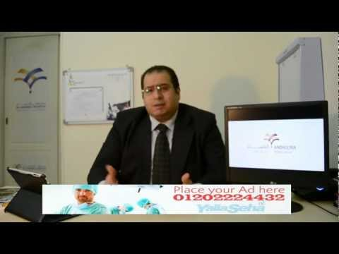 برنامج فى العياده - امراض القلب وطرق العلاج منها