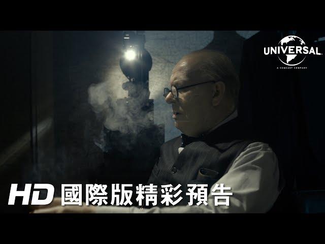 導演喬萊特談《最黑暗的時刻》最大困難:天氣不夠熱!
