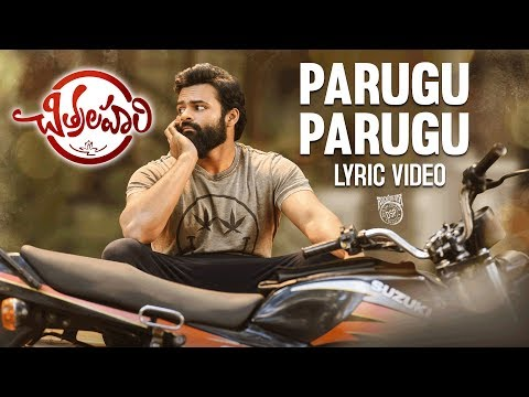 Chitralahari - Parugu Parugu Telugu Lyric Video
