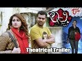 Lacchi Movie Theatrical Trailer,Jayathi, Ram Prasad, Dhanraj