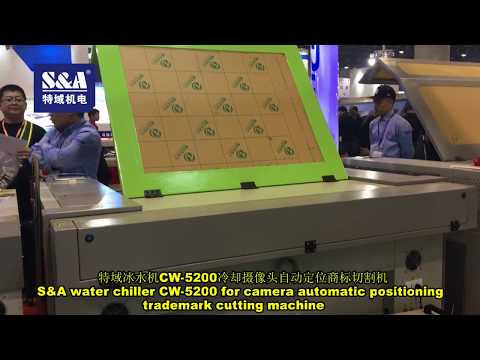 S&A water chiller CW-5200 for camera automatic positioning trademark cutting machine