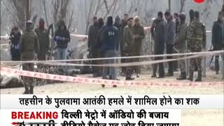 Morning Breaking: Youth arrested in suspicion of Pulwama attack