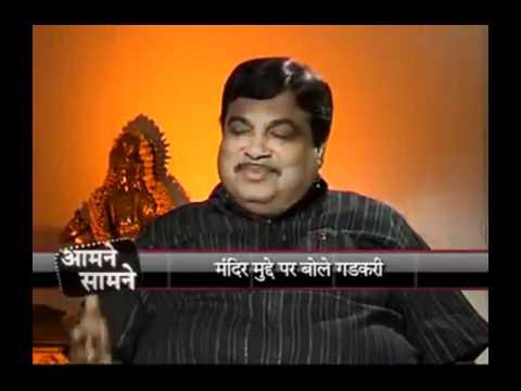 Sh. Nitin Gadkari in Aamne Saamne, News 24 Channel: 02.10.2010