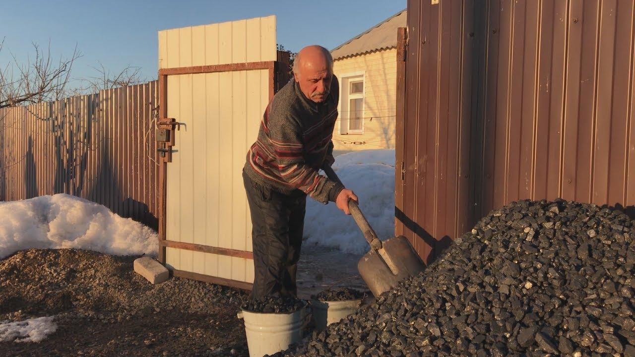 Бесплатный уголь гуковским шахтерам доставили за деньги