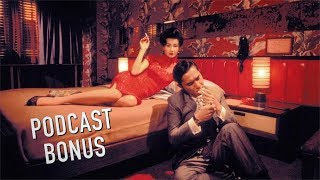 In The Mood For Love (Scene Analysis)