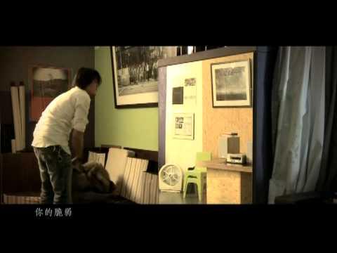 張智霖 ChiLam Cheung / 胡杏兒 Myolie Wu - 愛.過 [I Am Chilam] - 官方完整版MV