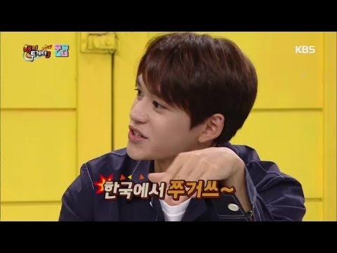 해피투게더3 Happy together Season 3 - NCT 루카스, 내가 한국말만 잘하면 다 웃겨 죽일 수 있다!!.20180920