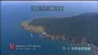 知床の空撮 -Sh iretoko by 素材なび on YouTube