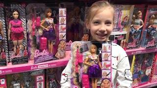 Pretend Play with Girl Toys & Barbie Doll
