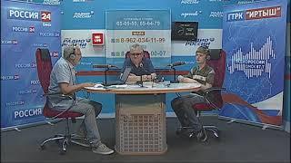 «На мельнице истории с Борисом Мельниковым» (воздушная трасса Аляска-Сибирь)