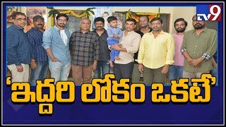 Dil Raju's youthful entertainer with Raj Tarun officially ..