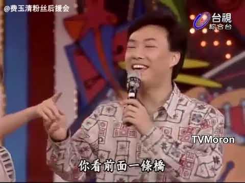 【費玉清】小哥演唱黃梅調合輯之二