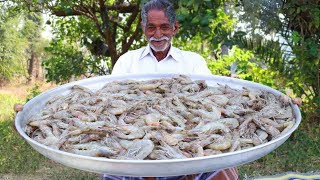 Prawns Curry Recipe || Quick and Easy Shrimp Curry By Our Grandpa