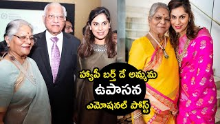 Upasana Konidela shares emotional post on her grandmother ..