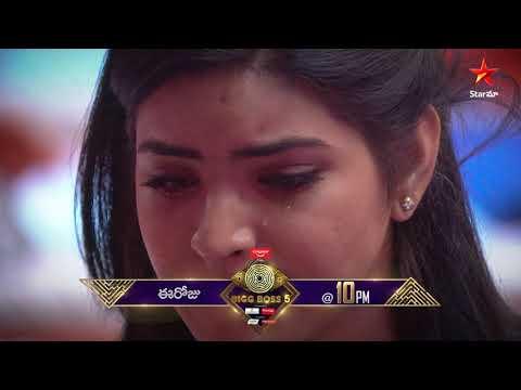 Bigg Boss Telugu 5 promo: Misunderstanding and super fun among housemates