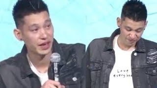 """Jeremy Lin Gets Mixed Reactions After Emotional Speech Claiming He's Hit """"Rock Bottom"""""""