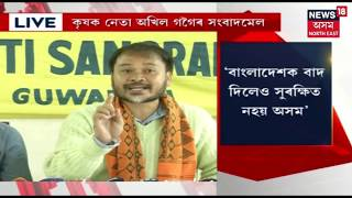 Unhappy With JPC decision And APSC Cash-for-job Scam Investigation: Akhil Gogoi