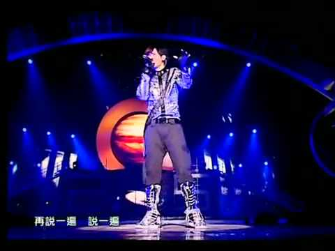 Show Luo 罗志祥  Clown fish ( Xiao Chou Yu ) 小丑魚 live sub esp