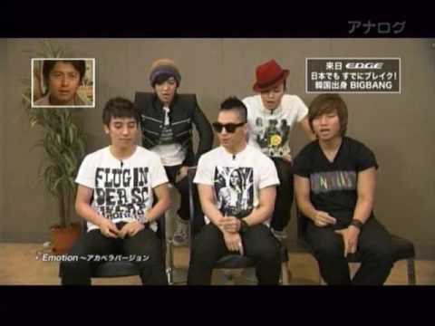 Big Bang - Emotion acapella ver.