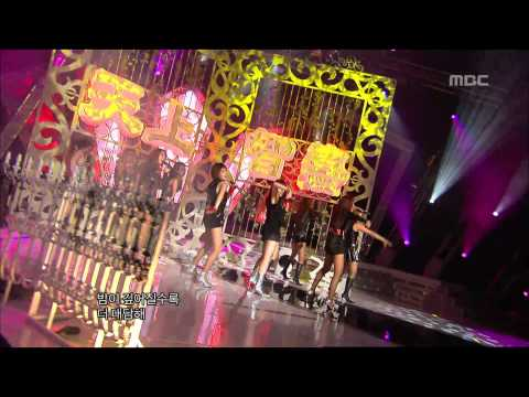 CSJH The Grace - One More Time, OK?, 천상지희 더 그레이스 - 한번 더, OK?, Music Core 20