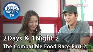 1 Night 2 Days S2 Ep.65