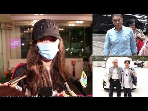 2019-07-21 任達華回港即進行第二次手術 老婆報平安:他報喜不報憂