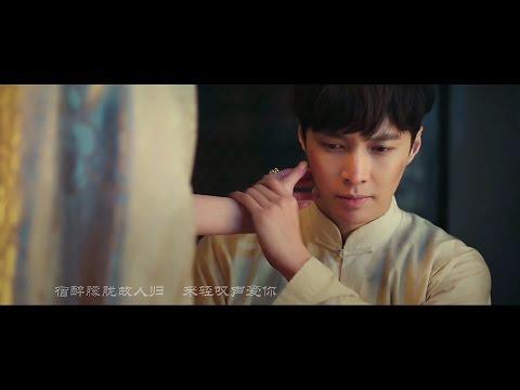 160703 《老九门》The Mystic Nine Ending Theme Song 片尾曲《典狱司》 by 音频怪物 MV