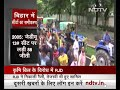 भारत बंद को Tejashwi Yadav का समर्थन, बोले- Farm Bills किसान विरोधी  - 04:58 min - News - Video
