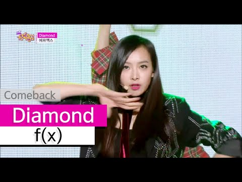 [Comeback Stage] f(x) - Diamond , 에프엑스 - 다이아몬드, Show Music core 20151107