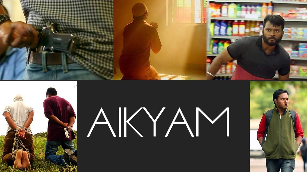 Aikyam || Telugu Short Film 2016 || Directed by Veera
