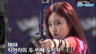 [FMV] No other - JiMin/MinYeon ver