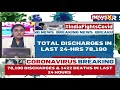 India Records Over 53K New Covid Cases   Lowest Numbers In Last 88 Days   NewsX - 00:58 min - News - Video