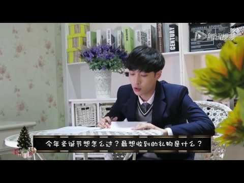 张艺兴 Zhangyixing Lay《求婚大作战》圣诞花絮 呆萌搞笑的小赖学长