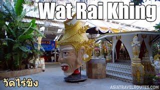 Wat Rai Khing in Nakhon Pathom