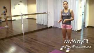 MyWayFit- Фитнес дома (Как накачать ягодицы и бедра?)