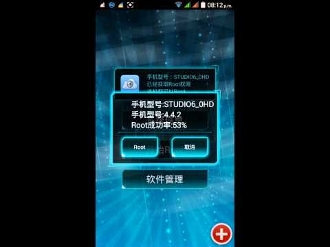 Como Ser Usuario Root En Cualquier Android Metodo 37 Apps