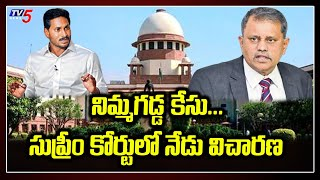 Nimmagadda Ramesh case: SC to hear AP govt's petition toda..